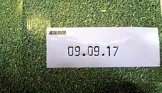 Datum vom grünen Tee